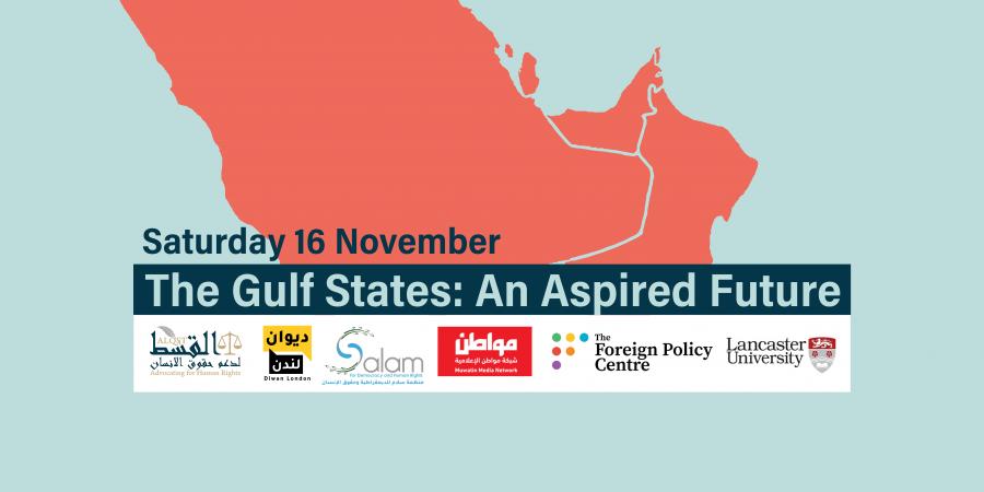 الدول الخليجية والمستقبل المنشود